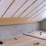 Чем лучше утеплить потолок