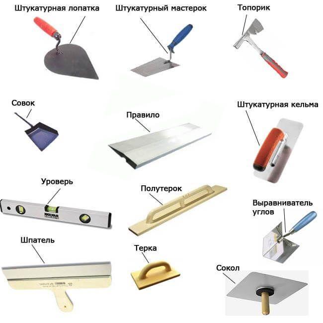 Виды инструмента для штукатурки потолка