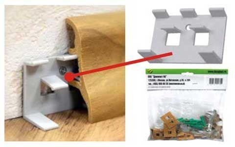 Крепеж для пластиковых плинтусов