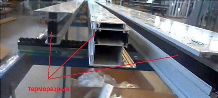 Терморазрыв пластикового профиля для входных дверей
