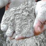 Какой цемент лучше выбрать